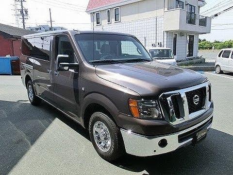 Nissan Nv 3500 >> NV3500 日産 NV3500 パッセンジャー 日本未導入 - YouTube