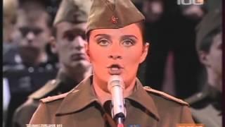 Вставай страна огромная HD Священная война Поёт Елена Ваенга Elena Vaenga Sviaschennaya Voina Russia