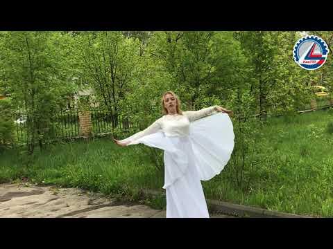 """«Белый танец» исполняет студентка группы """"ОТ-01-19"""" Михайлова Лилия Игоревна"""