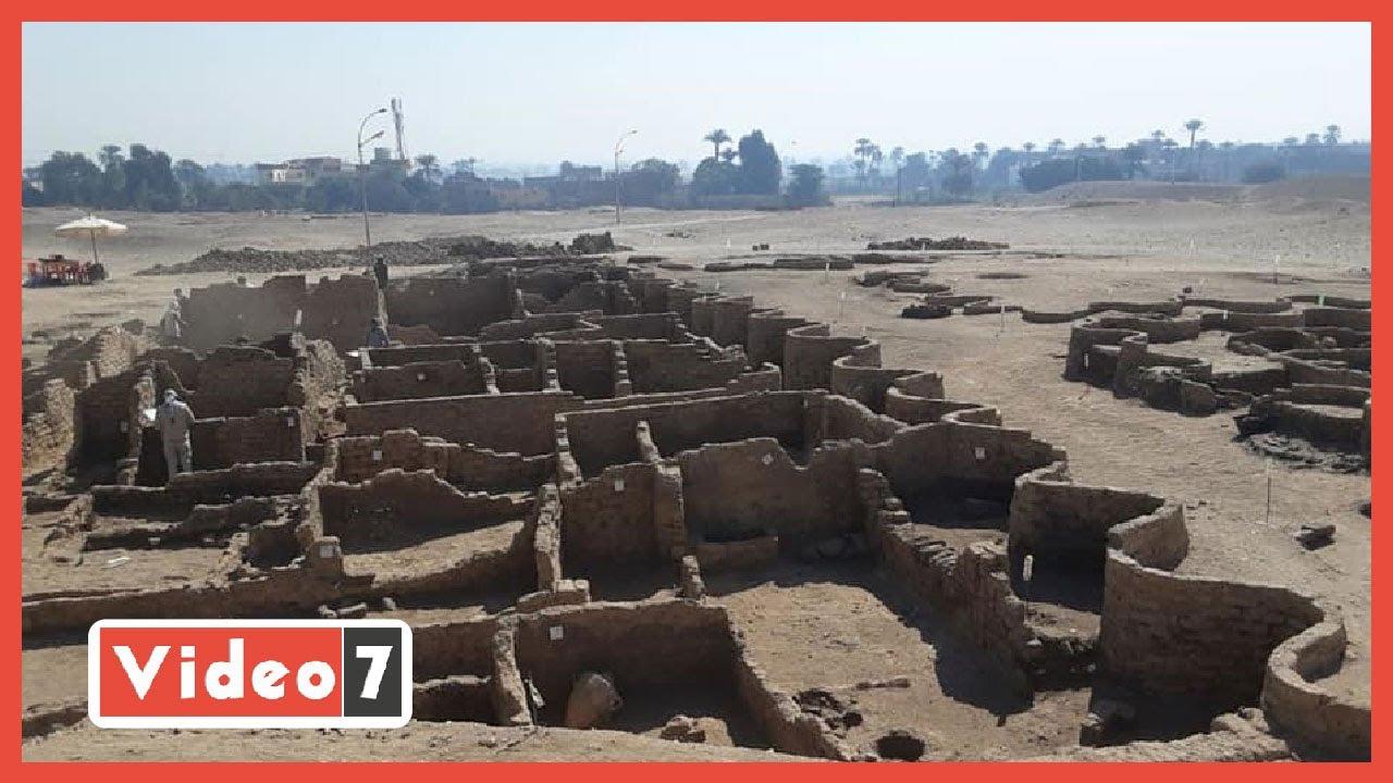 لقينا المدينة الذهبية المفقودة أضخم اكتشاف أثرى فى الأقصر بعد توت عنه آمون  - 08:58-2021 / 4 / 10
