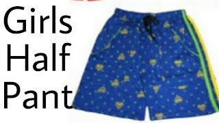 How to Make Girl Half pant || Hindi