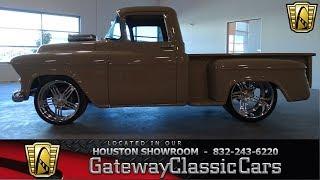 1955 Chevrolet Apache #1094-HOU Gateway Classic Cars of Houston