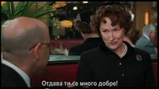 Julie&Julia trailer with BG sub