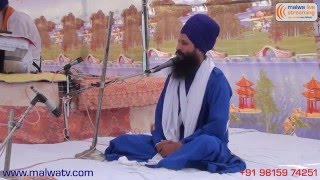 Sheikhdault (Jagraon) Kirtan Samagm - 14th September 2013