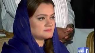 'Go Nawaz Go' chants in front of Maryam Aurangzeb - watch video