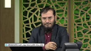 تریبون آزاد - عاقبت تقلید و خرافات آخوندی - 20/10/2017