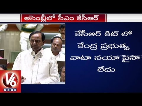 CM KCR Speech In Assembly Over Opposition Leaders Allegations On TRS Govt | TS Assembly | V6 News