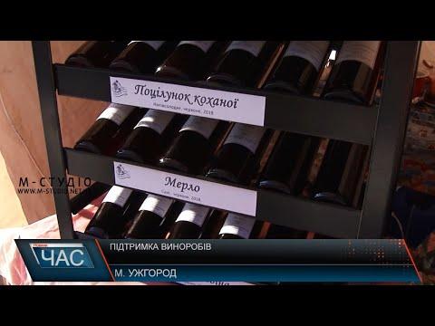 Телекомпанія М-студіо: Підтримка виноробів