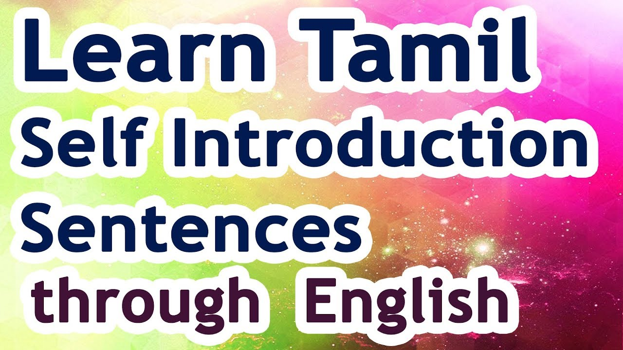 Self Introduction Sentences In Tamil Learn Tamil Through English Youtube