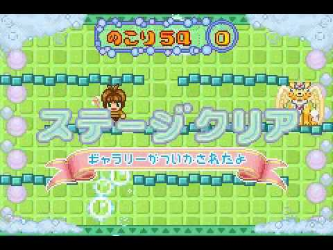 card captor sakura sakura card de mini game
