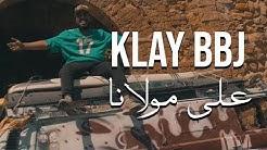Klay - 3LA MOULENA | على مولانا (clip officiel)