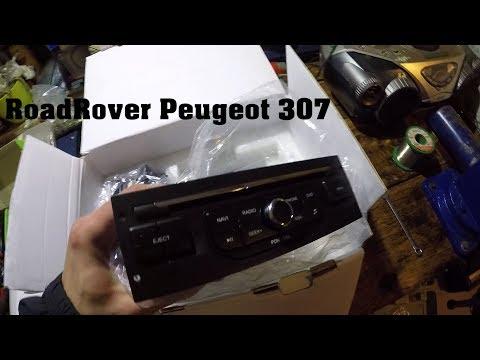 Распаковка штатной магнитоли для Peugeot 307  часть 1