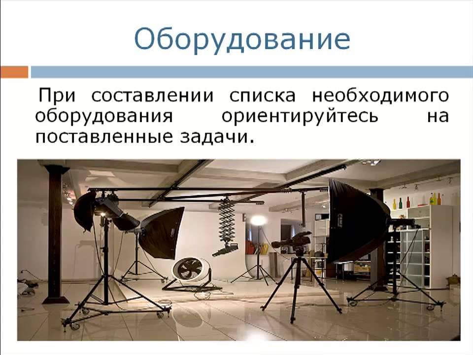 момента бизнес проект фотостудии фотоэпиляция салоне
