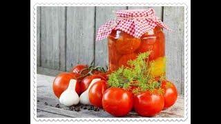 Быстрый рецепт засолки помидор на зиму