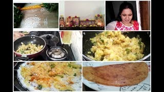 Sravanamasam first friday pooja/Masala dosa/morning breakfast/Indianmom busy lifestyle