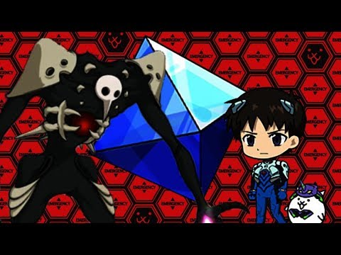 The Battle Cats | Evangelion Collab! | Shinji & Cat, Decisive Battle, Evangelion Activates
