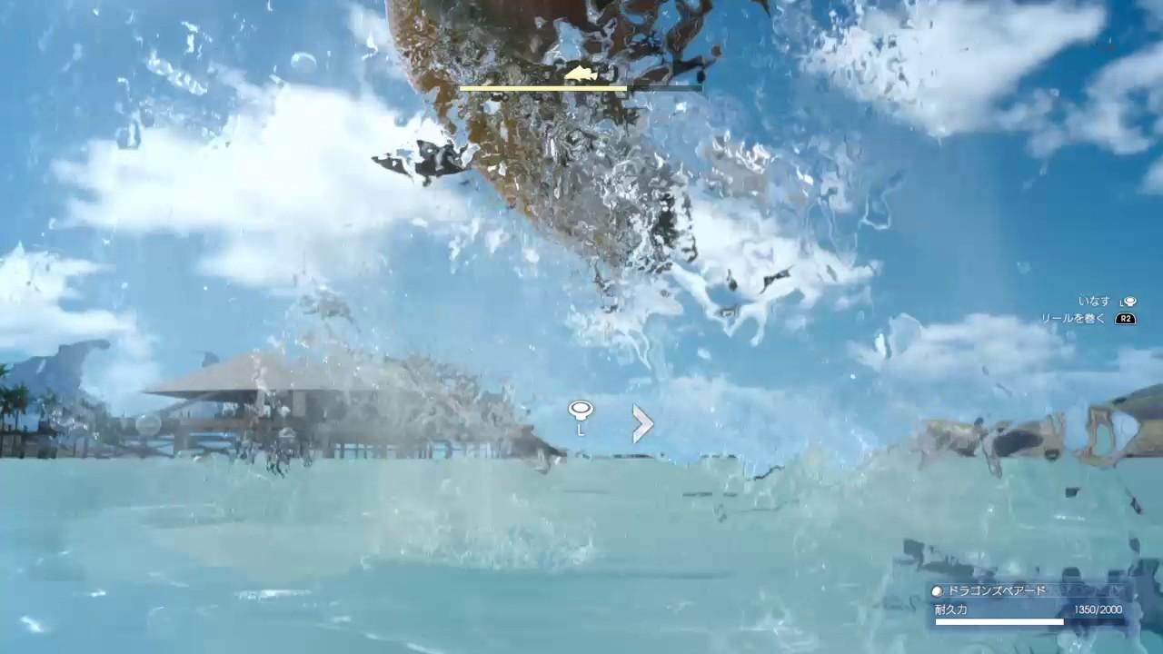 【FF15】釣りが下手でも2 [明鏡止水]