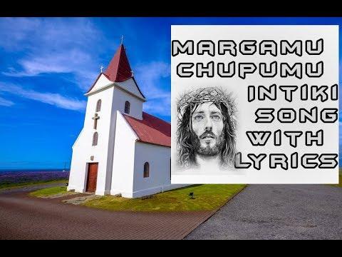 Margamu Chupumu Intiki With Lyrics || Thrahimam Album || Jesus Videos Telugu