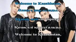 АЛАУ ТОБЫ -- WELCOME TO KAZAKHSTAN КАРАОКЕ ТЕКСТ СӨЗДЕРІ