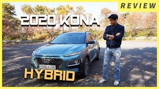 Kona Hybrid Review - Is This Kona Hybrid 2020 The Best Kona Ever?  Let's Drive The New Hyundai Kona.