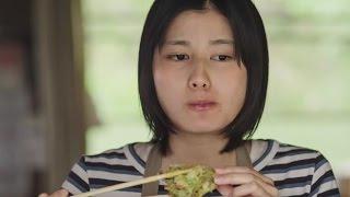 映画『リトル・フォレスト 冬・春』予告編