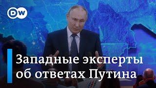 Западные эксперты об ответе Путина про отравление Навального