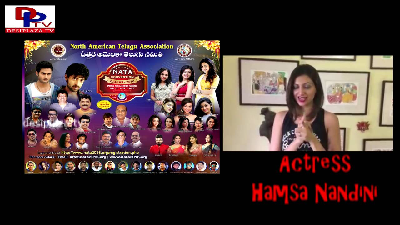 Actress Hamsa Nandini Inviting everyone to NATA Convention