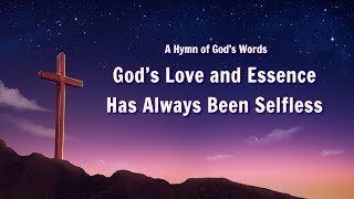 "2019 Gospel Worship Song With Lyrics ""God's Love and Essence Has Always Been Selfless"""