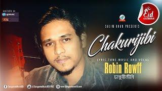 Chakurijibi Robin Rowff Mp3 Song Download