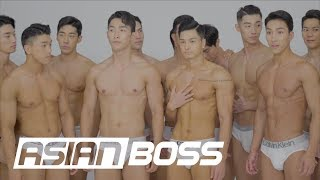 Meet The Finalists Of Mister International Korea | ASIAN BOSS