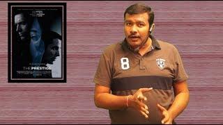 The Prestige Movie information In Telugu | Christopher Nolan | Mr. B