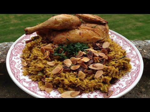 How To Make Lebanese Kabseh Rice With Chicken - طريقة تحضير ارز الكبسة مع الدجاج