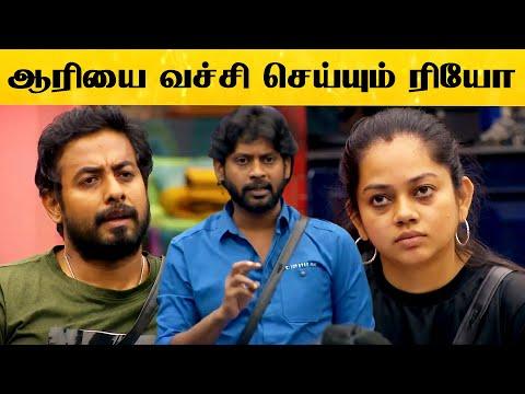Aari மற்றும் Anitha வை வச்சு செய்யும் அர்ச்சனா டீம் – கொந்தளிக்கும் நெட்டிசன்கள் | Bigg Boss 4 Tamil