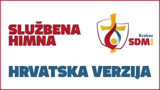 Blagoslovljeni milosrdni - službena himna SDM Krakov 2016