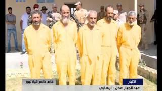 """CNN Arabic - بالفيديو.. """"وجهاء الفتنة"""" بالفلوجة ممن تعاونوا مع داعش في قبضة القوات العراقية بعد محاولة تسلل"""