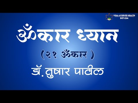 HANUMAN CHALISA with Hindi & English Lyrics | Jai Hanuman Gyan Gun Sagar | हनुमान चालीसा from YouTube · Duration:  48 minutes
