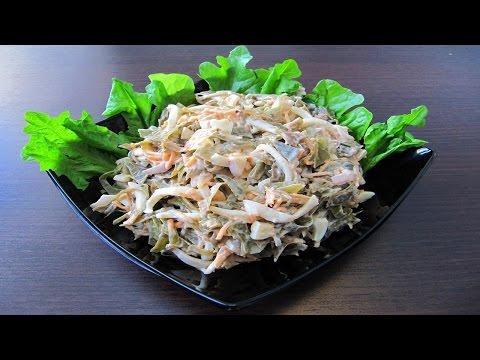 Салат из морской капусты с кальмарами | ПП салат
