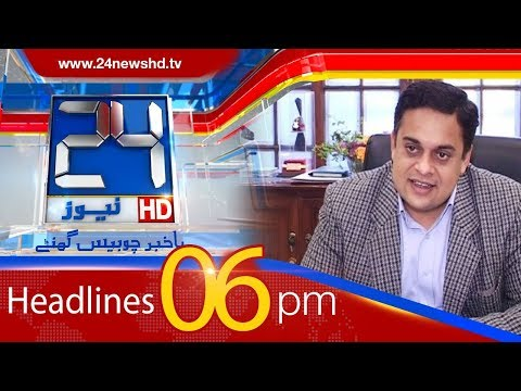 100 Stories In 10 Minutes | 6:00 PM News Headlines | 8 March 2018 | 24 News HD