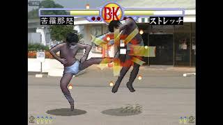 Brief Karate Foolish OST - Kuranado