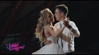 Шикарный свадебный танец 2017 года!!