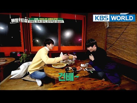 Mesmerized by authentic Gangwon food! [Battle Trip/2017.02.18]