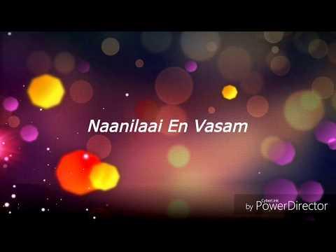 Ayutha Ezhuthu-Hey Good Bye Nanba- Lyric Song HD