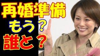 ドラマ・ドクターXで人気の女優米倉涼子の離婚が成立したばかりですが、...