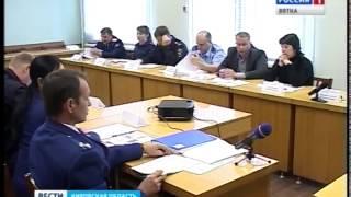 В Слободском обсуждали проблему противодействия проявлениям экстремизма(ГТРК Вятка)