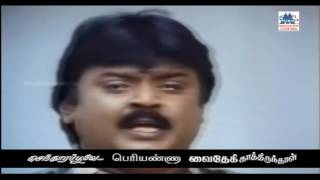 Thayundu Thanthaiyundu  Song Vijayakanth Kanaka Kovil Kaalai Ilaiyaraja Sad Songs