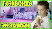 Спортивная школа, секция таеквондо санкт-петербург спб восточные единоборства. Боевые искусства. Самооборона для детей взрослых тхэквондо тэквондо тайквондо.