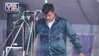 चोरी का धन ओस का पानी ।। राकेश किलोईया ।। रागनी ।। Veer Movies ATM