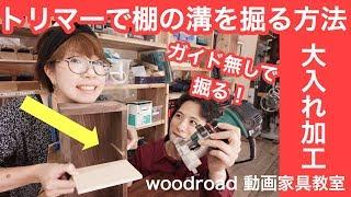 家具教室の生徒さんと一緒に15年築き上げた技術の集大成 一枚の写真で紹...