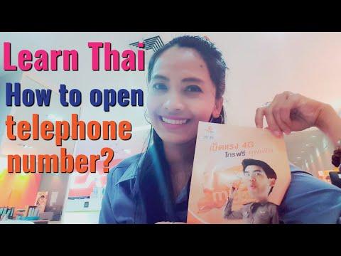 Learn Thai telephone | open new number | Thai network  | เปิดเบอร์ใหม่