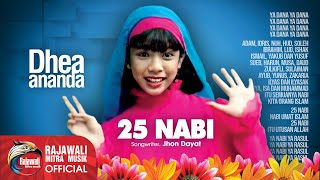 Dhea Ananda - 25 Nabi (Official Music Video)